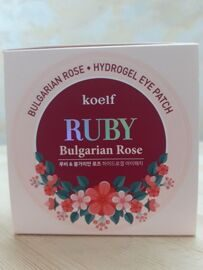 Гидрогелевые патчи (маски) для глаз с экстрактом болгарской розы Bulgarian Rose / Butter Hydrogel Eye Patch,  тм Koelf